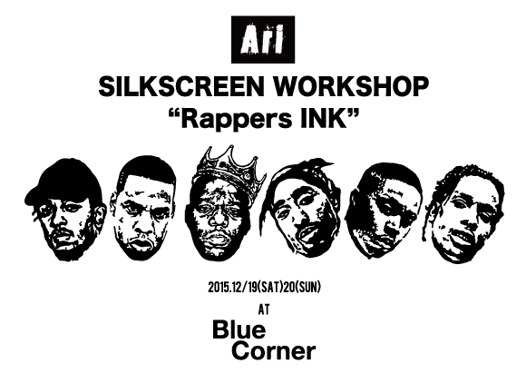 Ari-silkscreen-RAPPERS-INK-blog-.jpg