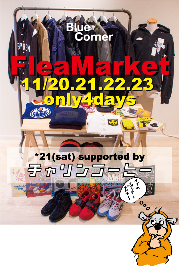 Blog2_201511181514124fe.jpg