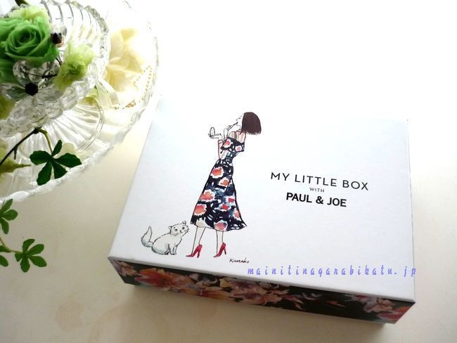 マイリトルボックス BOX