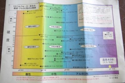 IMGP1889-3.jpg