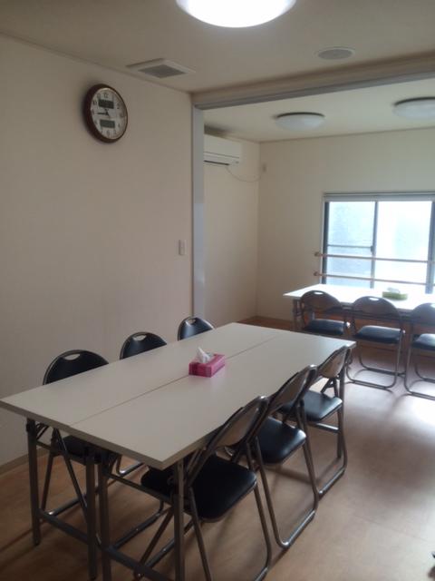 セミナールーム2