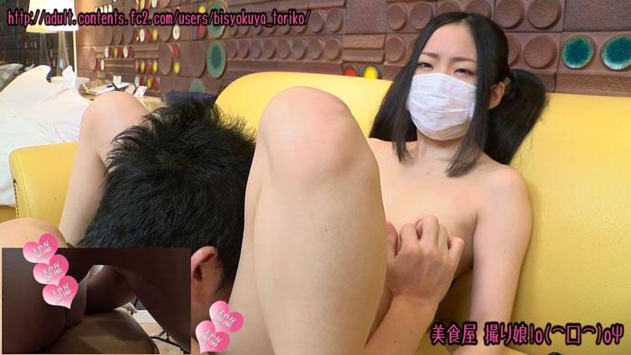 りさちゃん4-5
