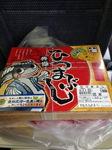 飛騨高山 (1) (コピー)