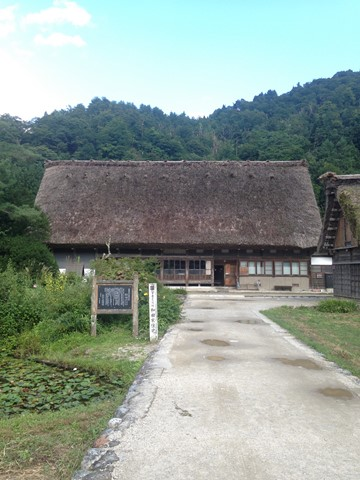 飛騨高山 (113) (コピー)
