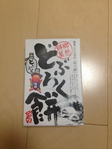 飛騨高山 (171) (コピー)