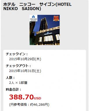 150827楽天プラン - コピー