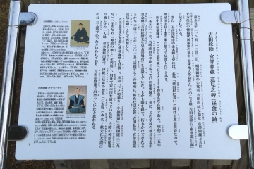 松陰碑 (2)_600