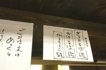 鶴の湯 (6)_600