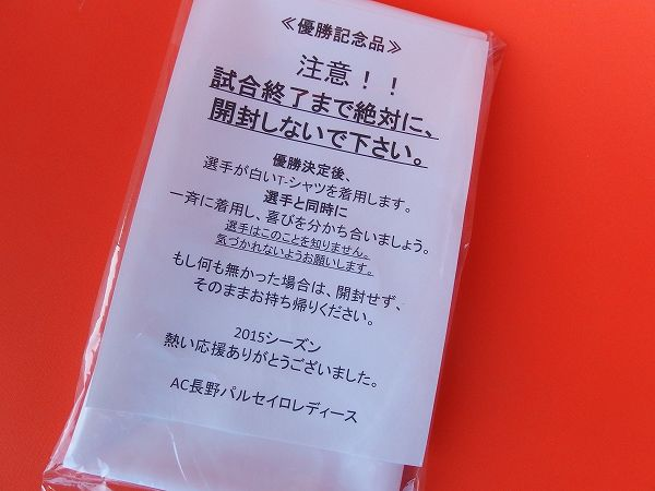 s-PA250014.jpg