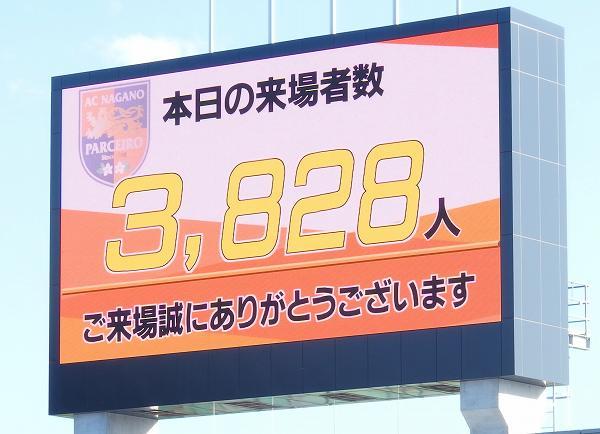 s-PA250035B.jpg