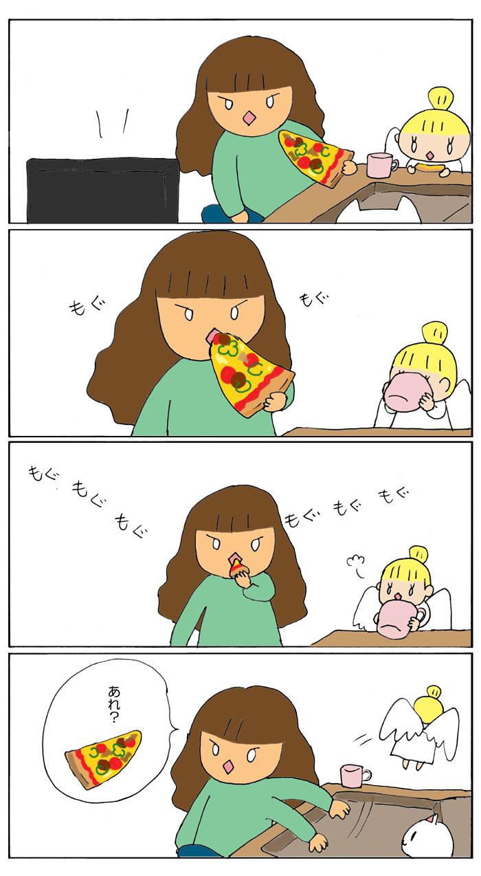 1ピザねこ