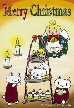 クリスマス2015表
