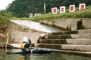 【カヌー日記】 木曽川