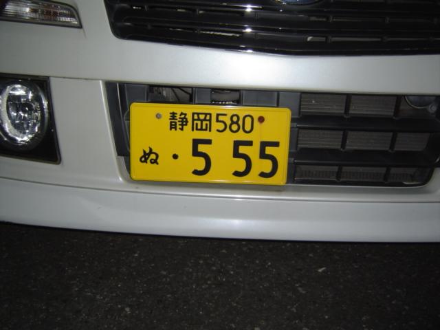DSC00097_201512052311296fc.jpg