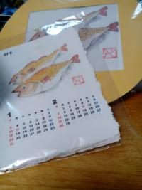 2015/10/31わかこま購入品2