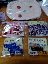 2015/10/31わかこま購入品3
