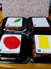 2015/10/31わかこま購入品7