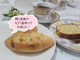 151111 試食(川名・田久保)