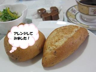 151203 試食(辻・安藤)