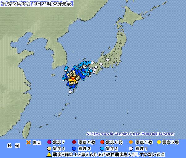 熊本大地震