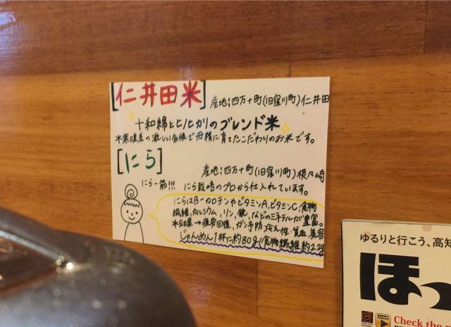 2015_11_14_mansyu01