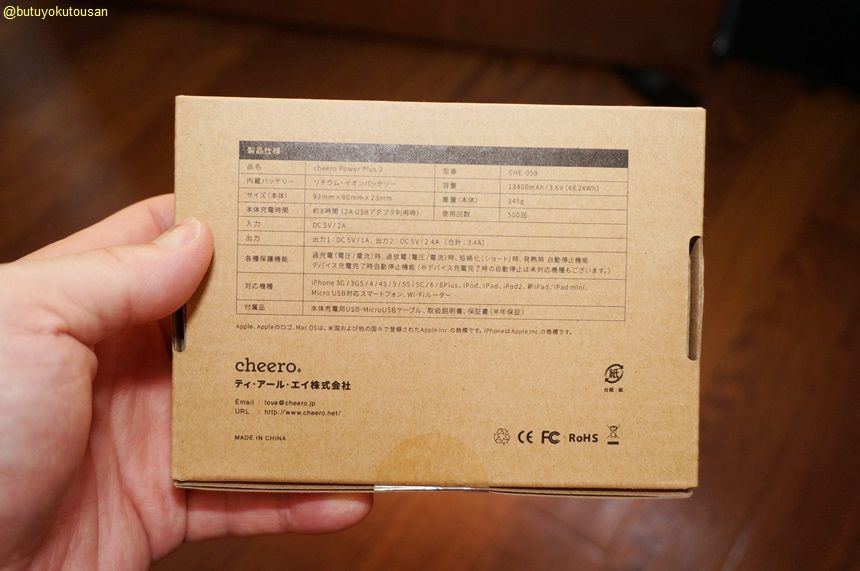 DSC01621.jpg
