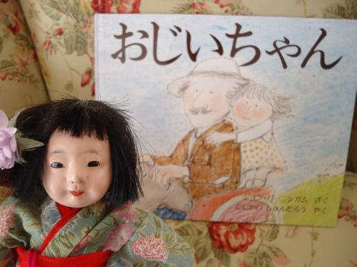 koremo-sukinahon2.jpg
