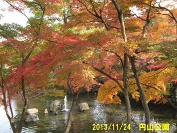 2013_11_24八坂神社_013