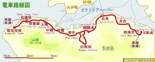 香港トラム路線図