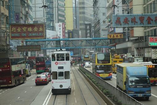 香港島を行く
