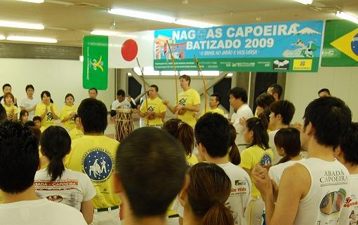 ナゴアス・カポエイラ バチザード2009
