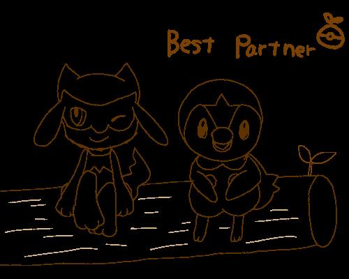 ベストパートナー
