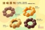 台湾カフェ1511-2