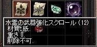 20151015-6.jpg