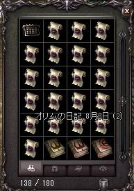 20151020-4.jpg