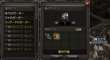 20151020-8.jpg