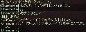 20151031-11.jpg