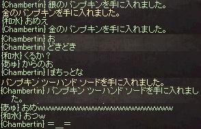 20151031-20.jpg