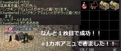 20151031-29.jpg