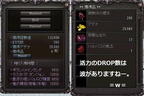 20151109-1.jpg