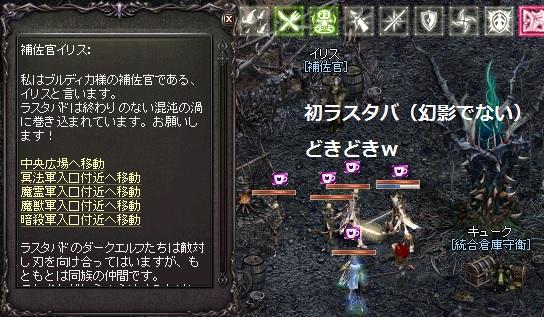 20151125-4.jpg