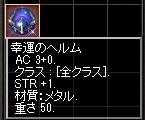 20151128-1.jpg