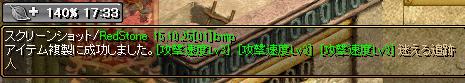 12_20151026000944cf1.png