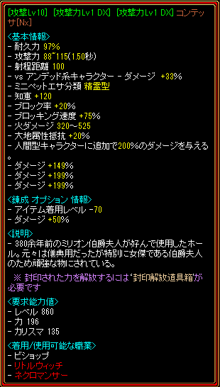 d1_20151026000831ccb.png