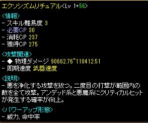 d2_20151031155510b6f.png