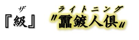 e1_20151026003636fb6.png