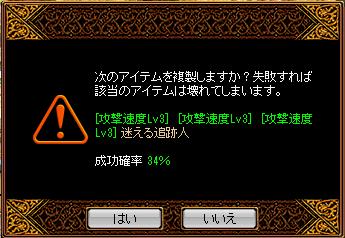 k1_20151025003444d52.png