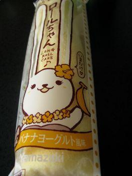 chaako28のブログ