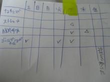 $おしゃれOL計画ブログ-23pj