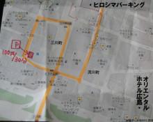 $おしゃれOL計画ブログ-ADC地図